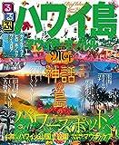 るるぶハワイ島 マウイ島・ホノルル(2016年版) (るるぶ情報版(海外))
