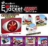 電子マネー Ejacket 仮面ライダー新1号