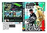 山田ヒロヒト リアルエギングVol.4 (<DVD>)