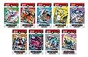 ポケモンカードゲーム サン ムーン「GXスタートデッキ 9種セット プロモカード「ルギア」付き」