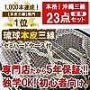 沖縄三線 初心者応援セットA (本皮)黒檀棹