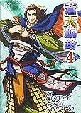 蒼天航路 VOL.4 [DVD]