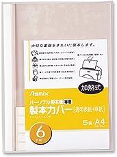 アスカ(Asmix) 製本カバー 6mm A4 5冊入 白 BH-307