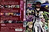 コードギアス 反逆のルルーシュR2 vol.3|中古DVD [レンタル落ち] [DVD]