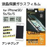 [iPhoneSE/5S/5/5C対応]Premium Style液晶保護ガラスフィルム(アンチグレア)【PG-I5EGL03】