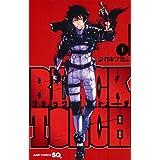 BLACK TORCH 1 (ジャンプコミックス)