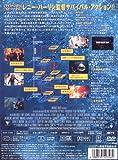ディープ・ブルー 特別版 [DVD]