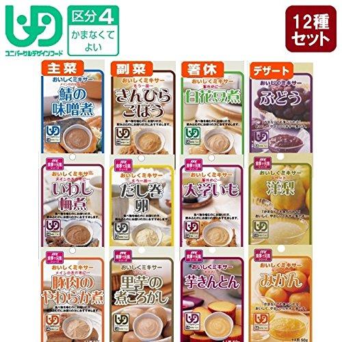 区分4 おいしくミキサー 人気メニュー12種セット(介護食U...