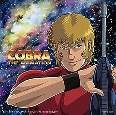 Sasja Antheunis「COBRA THE SPACE PIRATE」のジャケット画像