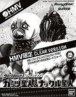 HMV限定SP2006【ガッツ星人&ナックル星人】クリアVER