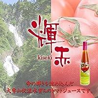 国産 有機輝赤のトマトジュース 500ml×18本入り 無塩