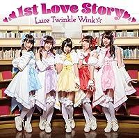 1st Love Story(通常盤Aタイプ)