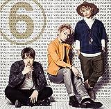 【Amazon.co.jp限定】ソナポケイズム6 ~愛をこめて贈る歌~ (通常盤)(オリジナルブロマイド付)
