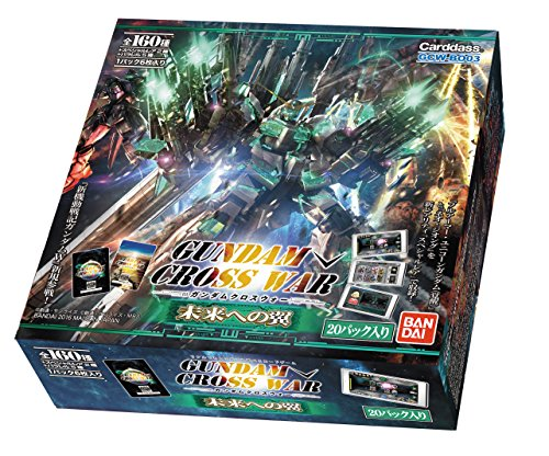 GUNDAM CROSS WAR ブースターパック 未来への翼 【GCW-BO03】(BOX)