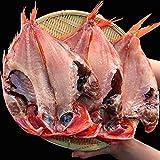 沼津から産地直送 金目鯛干物5枚セット 干物 (NKK)