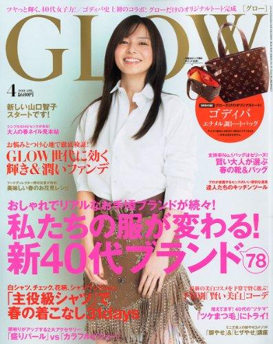 GLOW (グロウ) 2011年 04月号 [雑誌]