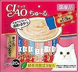 チャオ (CIAO) ちゅ~る 20本入り まぐろバラエティ (14g×20本)