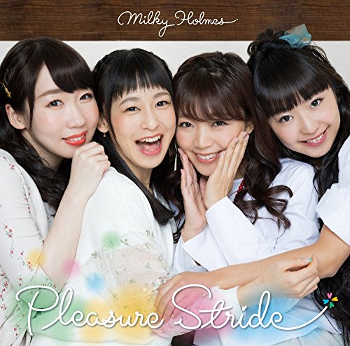 Pleasure Stride Blu-ray付き限定盤