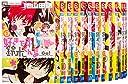 好きです鈴木くん 全18巻完結セット (フラワーコミックス)