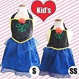 ハロウィン 衣装 アナと雪の女王 キッズ 子供用 プリンセスエプロン ブルーローズ' S