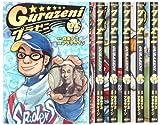 グラゼニ コミック 1-6巻 セット (モーニングKC) 画像