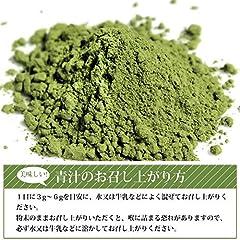有機栽培 桑の葉青汁 100g