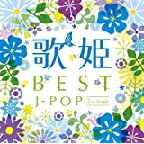 歌姫~BESTJ-POP 2nd Stage~