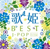 歌姫~BESTJ-POP 2nd Stage~