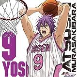TVアニメ『黒子のバスケ』キャラクターソング SOLO SERIES Vol.16(理不尽に、)