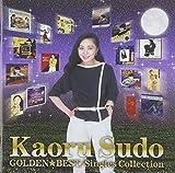 GOLDEN☆BEST 須藤薫 シングル・コレクション 画像