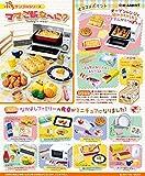 ぷちサンプル ママご飯な~に? BOX商品 1BOX = 8個入り、全8種類