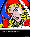HEAT MY LOVE / Aira Mitsuki