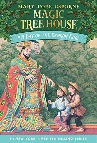 Day of the Dragon King (Magic Tree House (R))の詳細を見る