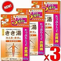 きき湯 食塩炭酸湯 つめかえ用 480gx3個 (4548514139756)