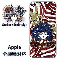 スカラー iPhone6S 50332 デザイン スマホ ケース カバー アメリカンスカラー 星 ゼブラ柄 かわいいデザイン ファッションブランド UV印刷