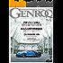 GENROQ (ゲンロク) 2016年 5月号 [雑誌]
