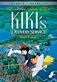 「KIKI'S DELIVERY SERVICE」(魔女の宅急便)