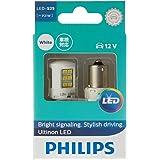 PHILIPS 11498ULWX2 Ultinon LED S-25mm P21W BA15s 12V White globes - boxed pair