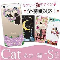 【iPhone6s / iPhone6 (4.7) TPU やわらか クリア ケース カバー】Cat ネコ・猫シリーズ 【02.ムーンライトキャット】 / iPhone6 (4.7) TPU やわらか クリアケース【スマホケース】【スマートフォン ケース】