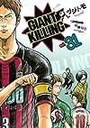 GIANT KILLING(31) (モーニング KC)