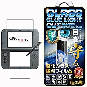 【RISE】【ブルーライトカットガラス】New Nintendo 3DS LL ニュー任天堂 3DS LL ニューニンテンドー3DS LL 強化ガラス液晶保護フィルム 上画面 国産旭ガラス採用 ブルーライト90% カット 極薄0.33mガラス 表面硬度9H 2.5Dラウンドエッジ 指紋軽減 防汚コーティング ブルーライトカットガラス1枚 下画面 液晶保護フィルム3枚セット