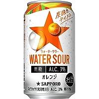 【まるで炭酸水のようなお酒】サッポロ WATER SOUR オレンジ 〔チューハイ 350ml×24本〕