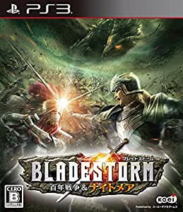 ブレイドストーム 百年戦争&ナイトメア - PS3
