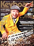 Keyboard magazine (キーボード マガジン) 2010年 04月号 SPRING (CD付き)[雑誌] 画像