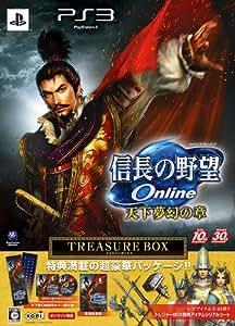 信長の野望Online ~天下夢幻の章~ TREASURE BOX - PS3