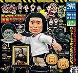 ダウンタウンのガキの使いやあらへんで!笑ってはいけない浜田コレクション 全5種セット ガチャガチャ