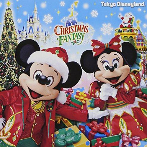 東京ディズニーランド クリスマス・ファンタジー 2014(仮)