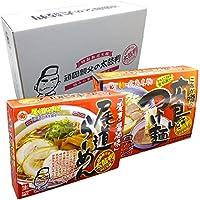 ご当地ラーメン 人気ベスト2セット 尾道ラーメン 広島つけ麺 4食入りX2種セット