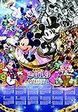 1000ピース ジグソーパズル ディズニー ミッキーのファッション ヒストリー(2019年ミッキーマウスカレンダー) (51x73.5cm) テンヨー(Tenyo) D-1000-497