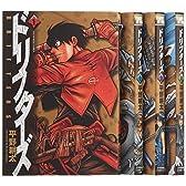 ドリフターズ コミック 1-4巻セット (ヤングキング・コミックス)